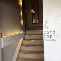 cafe capri + Dining Bar���ʥ��ե����ץ� �����˥С���