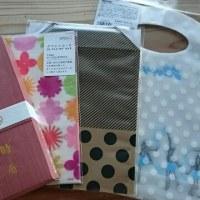 作りかけのワイドパンツ・・・・。 &  娘に貰ったもの & あの日買ったもの・・・・ウォーキングシューズやセリアのクラフト紙など。