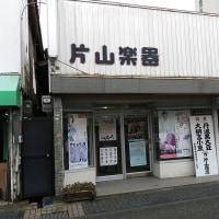 篠山をぷらぶらする(12/15)