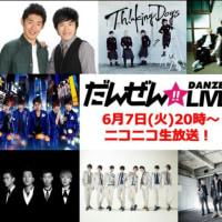 5/28 danzen_tv��Twitter�̿��ϡ�