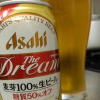 アサヒ ザ・ドリーム 糖質50%オフ