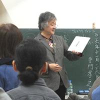 2016年11月26日(土)イラストじっくりコース・寺門孝之先生の授業内容