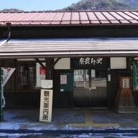 奈良井宿 【長野県塩尻市】 昔の面影が残る宿場町
