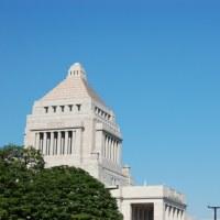 「国会議事堂」のフリー素材(商用利用可)