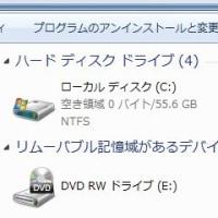 Windows10の操作方法が分からん…(汗)