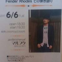 椎名純平Soul Live案内