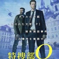 特捜部Qシリーズ第3弾!