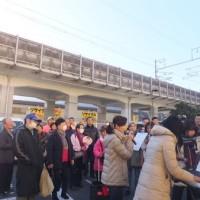 ニッポン放送☆垣花正 あなたとハッピー!(横浜線 新横浜駅)