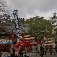 えびす宮総本社西宮神社へ行ってきた