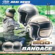 Newカラーヘルメット~