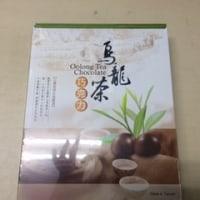 エステプロ・ラボの商品販売!!