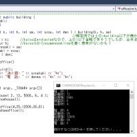 C++で遊んでました。継承。基底クラスから2個派生する例。
