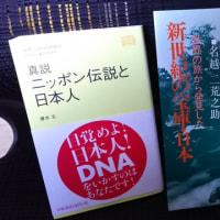 健康100話(378):今と昔の違いを知ると、今の健康問題が見えてくる!
