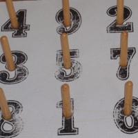 私たちの施設で第13回輪投げ大会が行われた。
