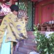 和束茶源郷ガイドの会 和束風土記 6月4日(日)