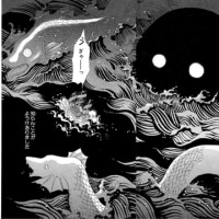 ■BASARA外伝(25〜27巻)