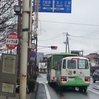 バス待ち~
