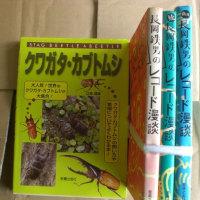 「10日・古本屋」北九州市八幡西区黒崎の古本屋・藤井書店