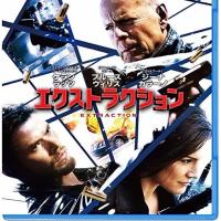 エクストラクション ブルーレイ&DVDセット[Blu-ray]