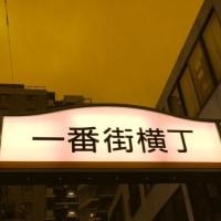 懐かしい上福岡れジャズ🎶