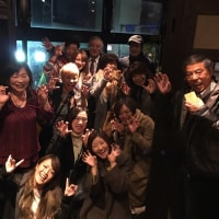 第三回 UmiOto会 in 金沢╰(*´︶`*)╯♡〜癒しの宿UmiOto宮古島〜