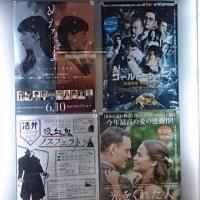 活弁シネマートライブ『吸血鬼ノスフェラトゥ』初日