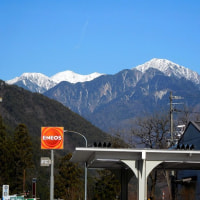 266  はるかな雪の山