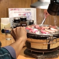 これから東京大学、昨夜はサイエンスクラブ焼肉