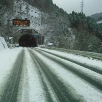 積雪20センチ!降り積もる雪の中です