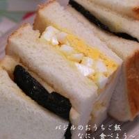 朝食 海苔サンド&七本槍に合う夕食