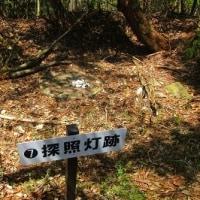 13 八世以山(495m:安芸区)登山  大戦時の遺跡が