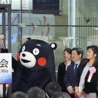 東証 大納会 前日日30円安も前年上回る!!