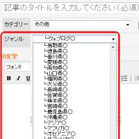 3.11�� �ߤʤ�����ۤ���֥?�˻Ĥ��Ƥ�������