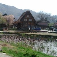 日本の原風景、白川郷
