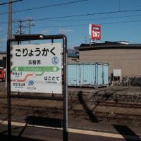 20161018 盛岡から新幹線で 03 Fujifilm-Digtal Camera X100T