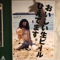 大阪に行ってきました。その3。