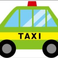 タクシーにのったら、運転手の方の名前をチェック!
