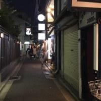友人のグループ展を見に京都市美術館へいきました。