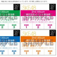 SKE48 2ndアルバム通常盤、イベント詳細。1/28-1/29@なごや・2/11-2/12@幕張