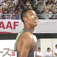 【70年余り、学生のスポーツ界を封じ込めて来た文部省の犯人は誰なんでしょうか?ね~】(日本陸上選手権)男子100m決勝 ノーカット動画