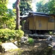 Vol. 846 谷崎潤一郎が愛した京都の家「石村亭」