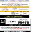 4月10日の遊戯王他予約・入荷・値下げ・買取情報