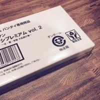→キン消しプレミアムⅡ→