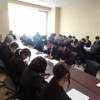 茨城県議会第1回定例会が開会しました。