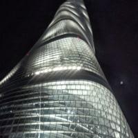 上海 夜の高層ビルたち