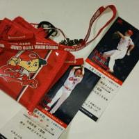 野球観戦入場券を受け取りました