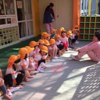 幼稚園探検!
