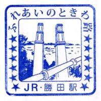 JR東日本・勝田駅(茨城県ひたちなか市)
