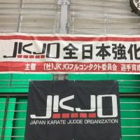 全日本合宿