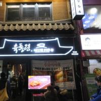 ソウルで焼き肉